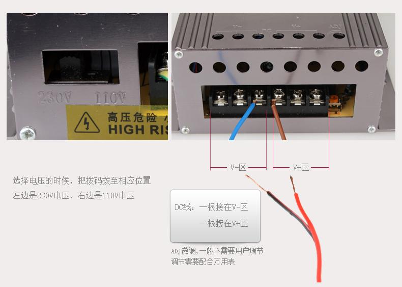 特沃12v30a监控摄像机集中供电电源安防弱电摄像头