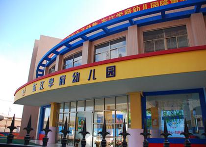 建立了从幼儿园,小学,初中,高中的一站式成才之路,成就惠州市人文大盘