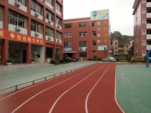 广东省海洋职业技术学校深圳北校区