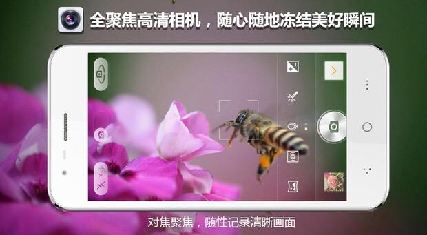 零元购机 百利丰T2V 移动4G手机高清图片